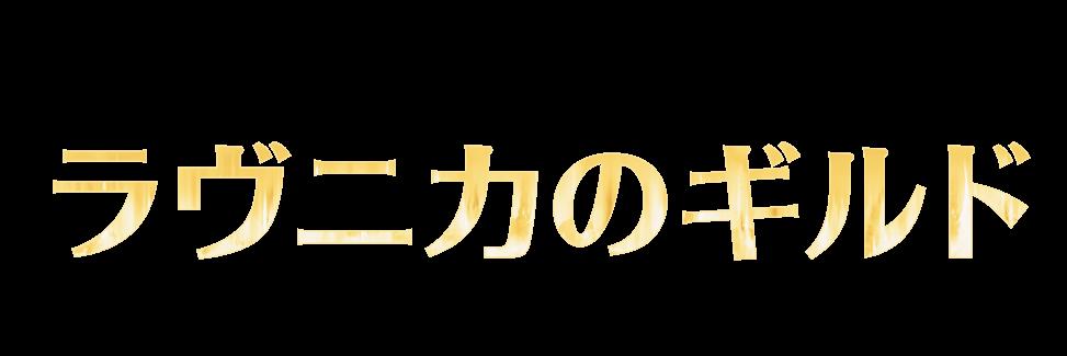 woh-20180511-019.jpg