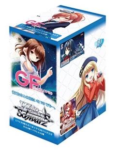 ws-bt-girlfriend-kari-box.jpg
