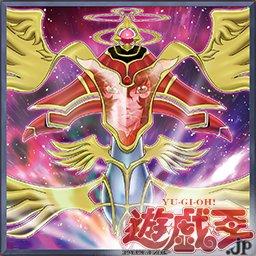 yugioh-zv-20180401-017.jpg