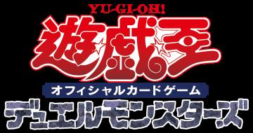 yugioh-zv-20180507-011.jpg