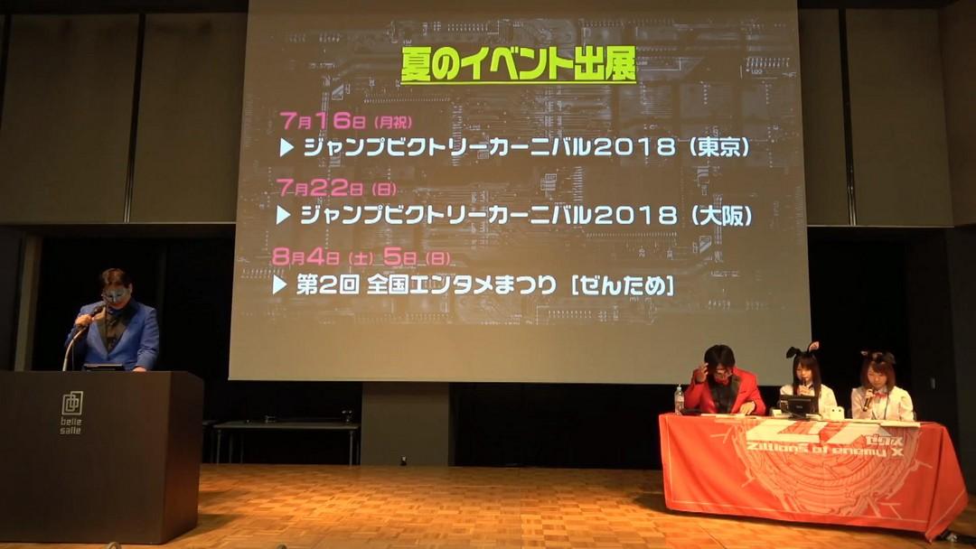 zx-live-20180520-024.jpg