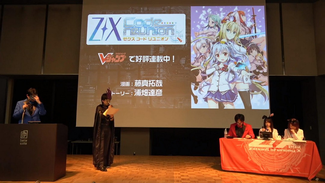 zx-live-20180520-027.jpg