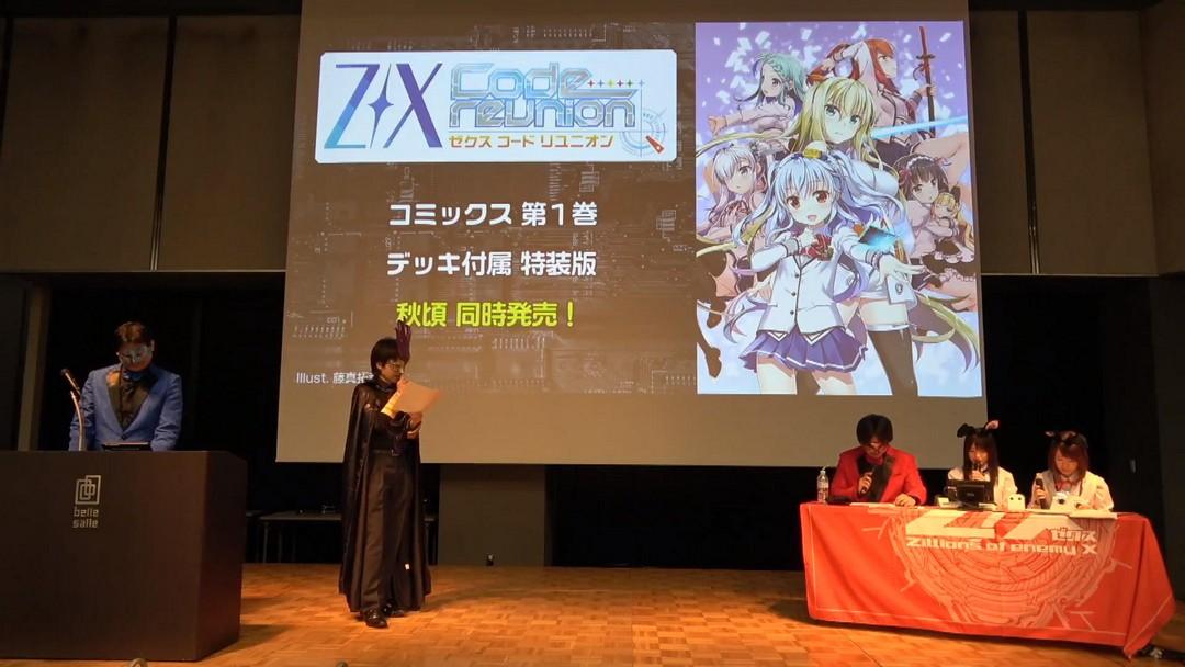 zx-live-20180520-029.jpg