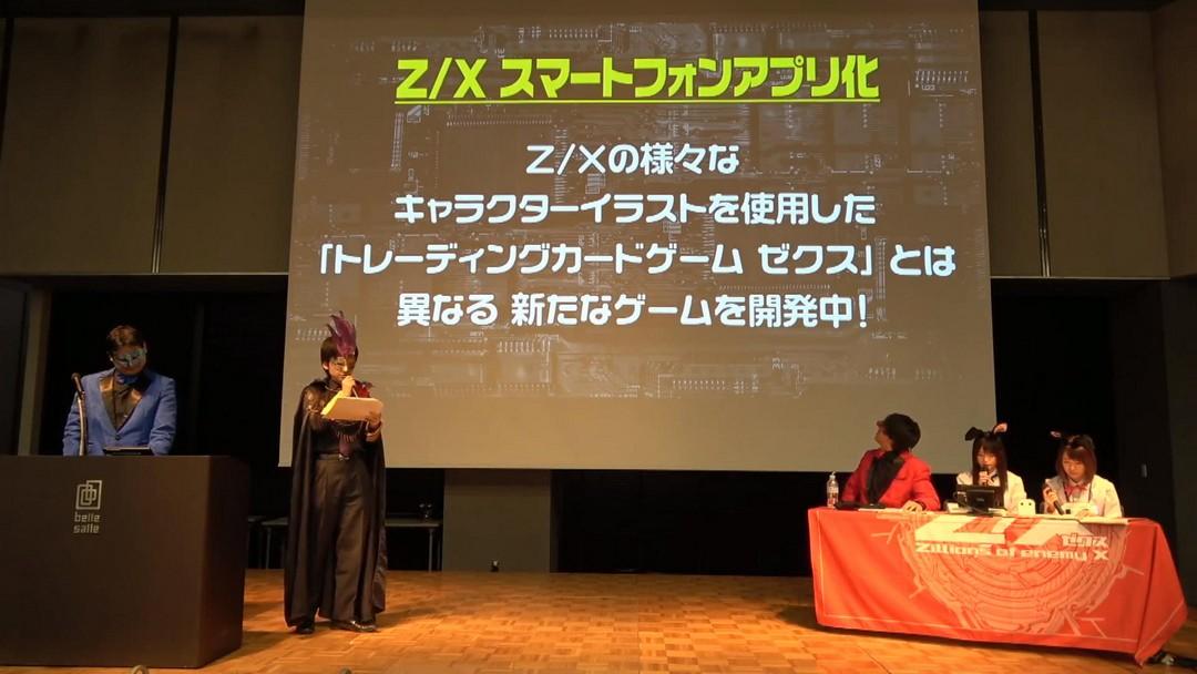zx-live-20180520-033.jpg