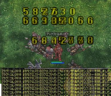 18-0402-1