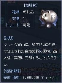 2018040103.jpg