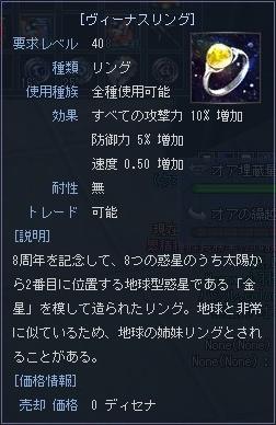 2018040107.jpg