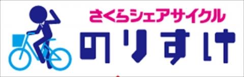 norisuke_banar800x140px_170801_R.jpg