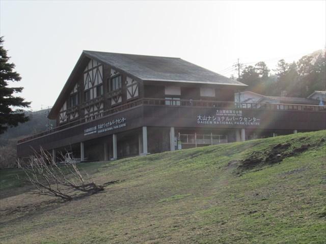 大山と博労座4