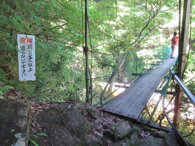 板取キャンプ場の吊橋4