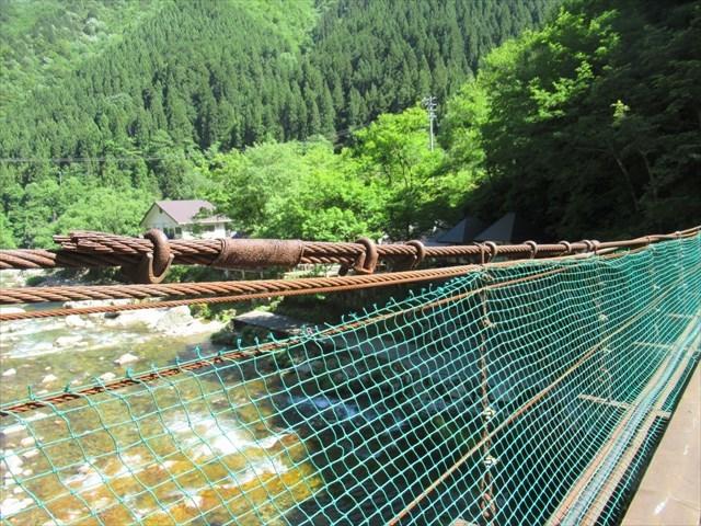板取キャンプ場の吊橋a