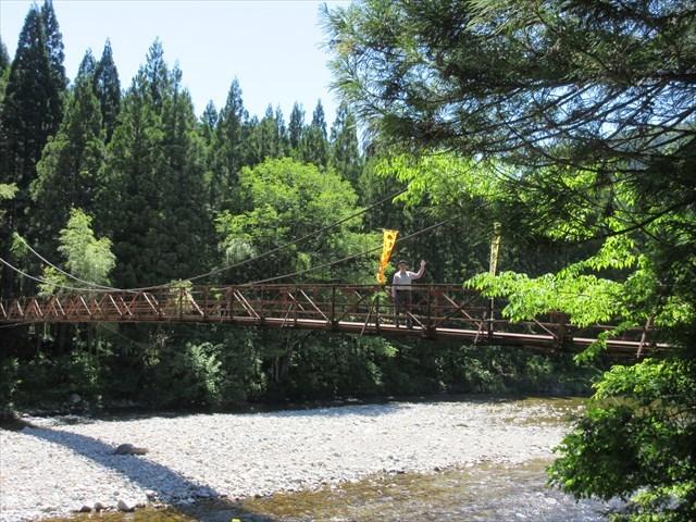 板取松場の吊橋1