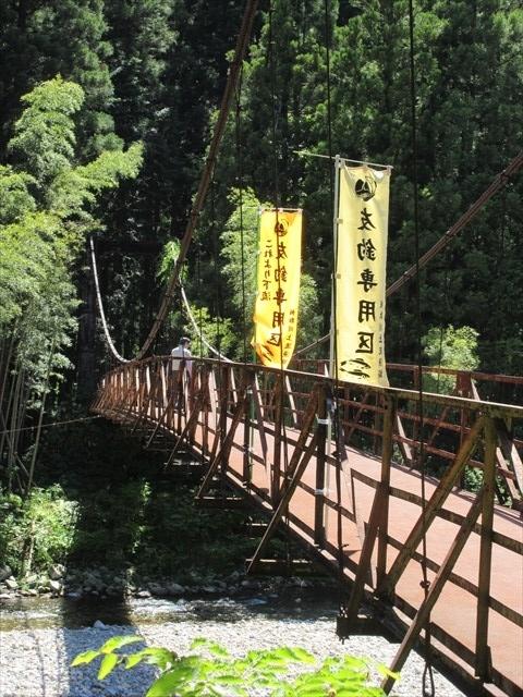 板取松場の吊橋4