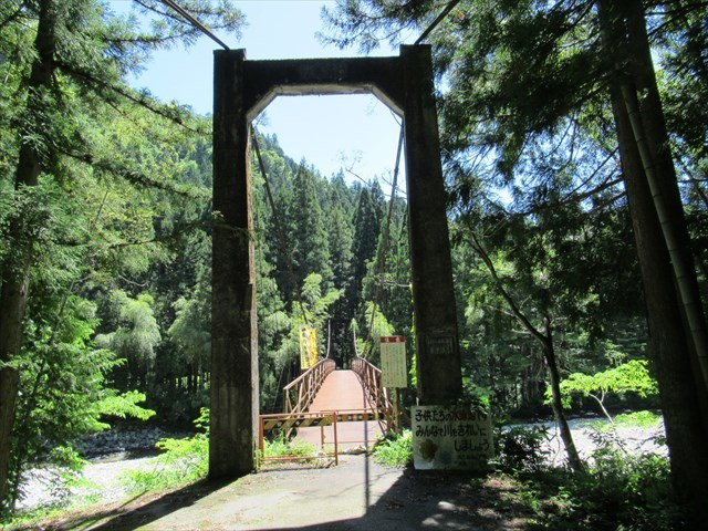 板取松場の吊橋2