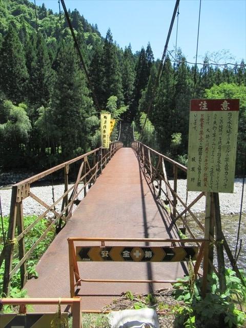 板取松場の吊橋3