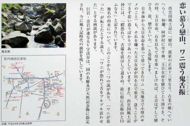 """舌震の""""恋""""吊り橋0"""