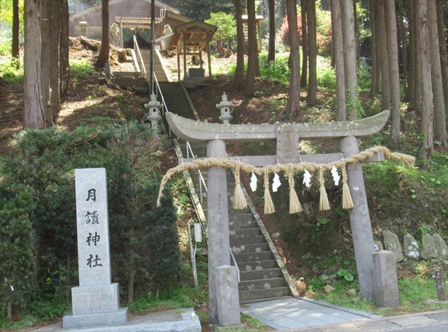 月読神社1