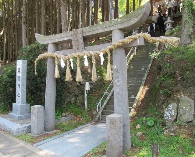 月読神社2