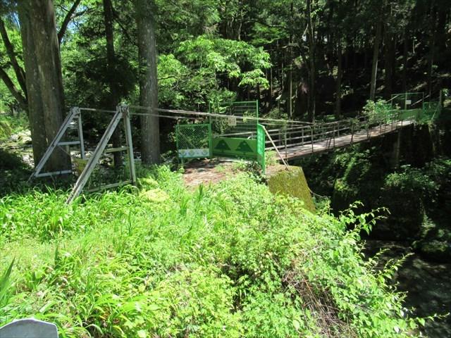 円原の吊橋3