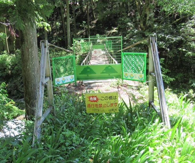 円原の吊橋4