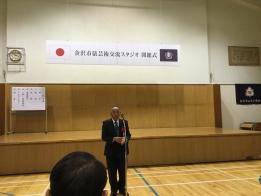 岡嶋町連会長のあいさつ