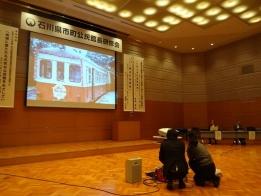 大徳・港両公民館の実践発表
