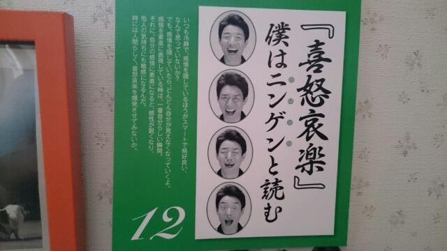 moblog_97185e1a.jpg