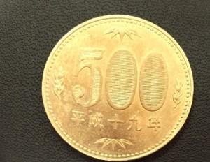 500-1.jpg