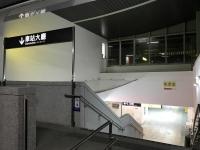 瑞穗火車站180405