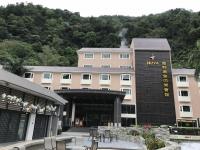 富野温泉休閒會館180407