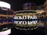 TAROKO PARK180407