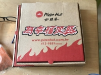 PIZZA HUTデリ180428