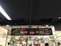 台湾新幹線0837次180513