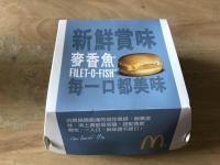 麥香魚180524