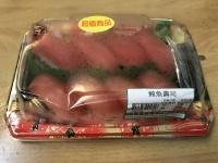 高島屋の寿司パック180601