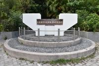 台東縣中日友好親善和平記念碑180406