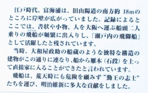 富海宿11