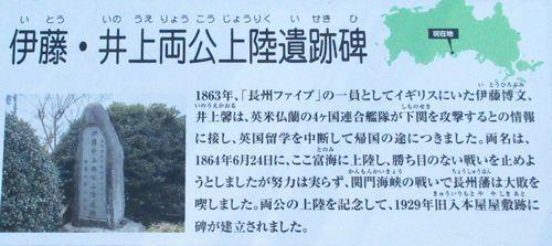 富海宿15