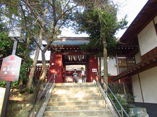 住吉神社31