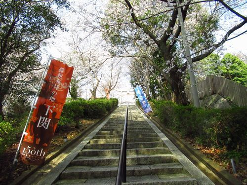 桜山神社5