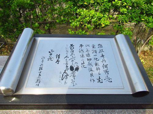 桜山神社13