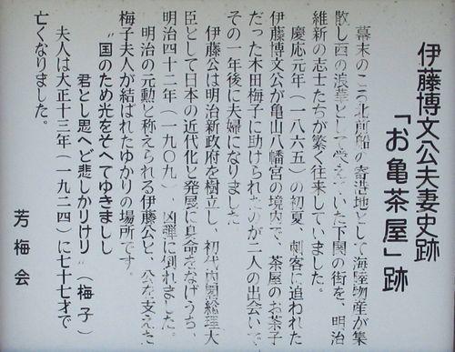亀山八幡宮14
