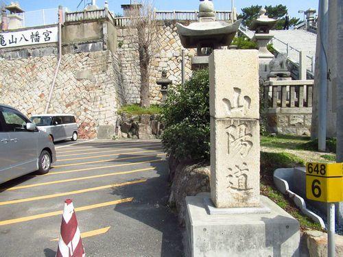 亀山八幡宮27