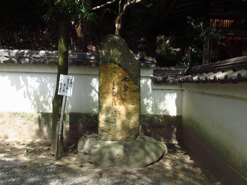 赤間神社19