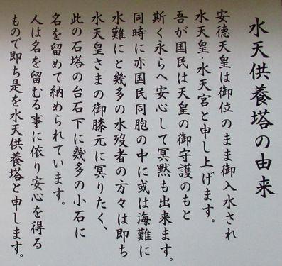 赤間神社22