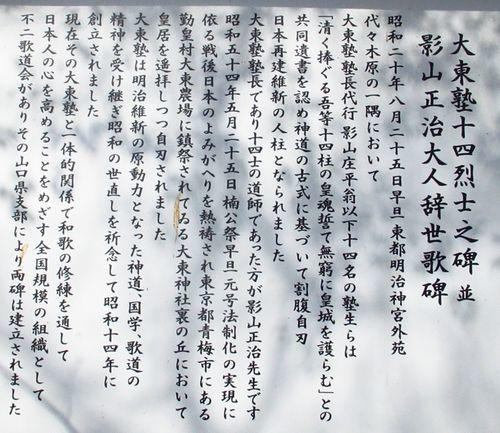 赤間神社36