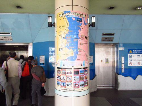 関門トンネル2