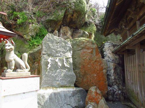 和布利神社9)