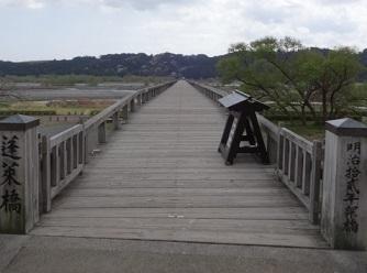 蓬莱橋 その3