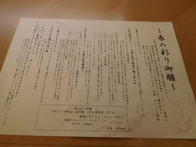 DSCN3093.jpg